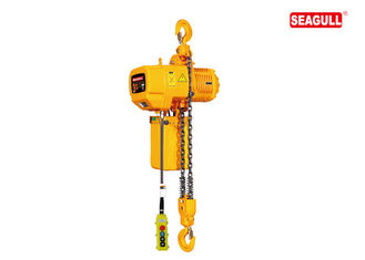 0.5 Ton - 10 Ton Single Speed  Electric Chain Hoist Durable Electric Chain Block