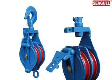 Double Sheave Block Pulley / Snatch Block Pulley With Hook Open Type CE