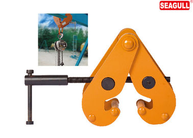 1 Ton - 10 Ton Lifting Beam Clamp Alloy Steel Rane Clamps With Low Carbon