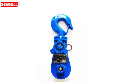 Heavy Duty 50 Ton Single Sheave Snatch Block Pulley Durable Powder Coat Finish