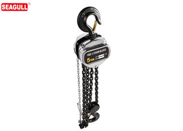 Heavy Duty Long Lift Manual Chain Block Hand Chain Hoist 5 Ton With G80 Load Chain
