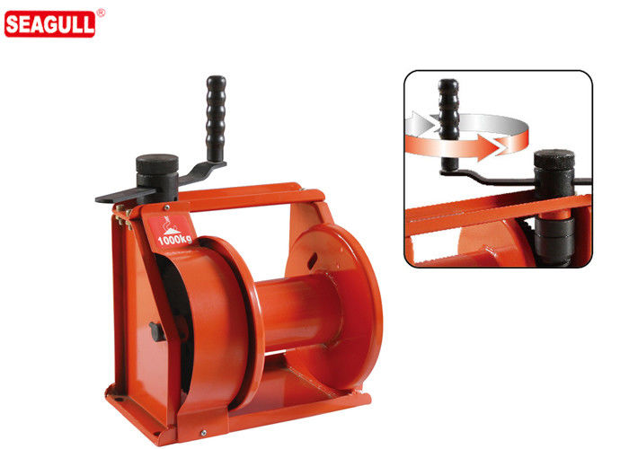 Small Portable Hand Lifting Mechanical Winch Rated Load 250kg