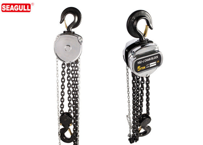 Heavy Duty 10 ton 20 ton 50 ton Manual Chain Hoist , Chain Pulley Block