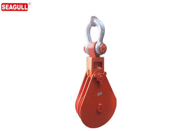 Red Small Single Sheave Pulley Block With One Year Guarantee